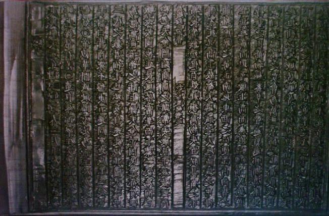 Tấm Mộc bản triều Nguyễn còn nguyên vẹn