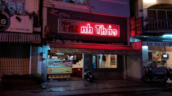 Quán kem Thanh Thảo Đà Lạt