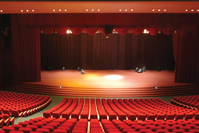 Trung tâm hội nghị và biểu diễn đa năng