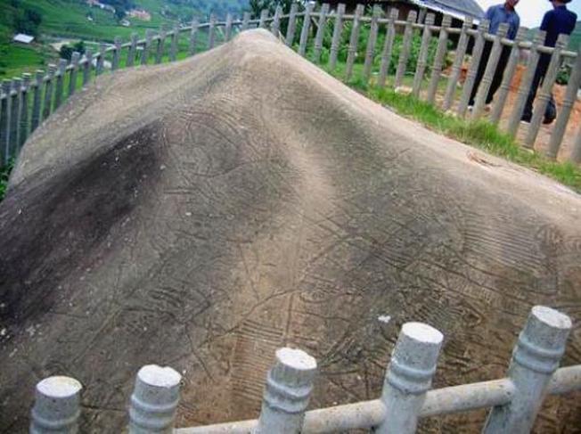 Bãi đá cổ có niên đại từ thời tiền sử