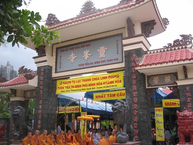Chùa Phong Linh