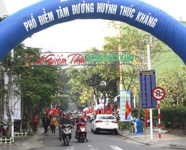 Phố điểm tâm Huỳnh Thúc Kháng