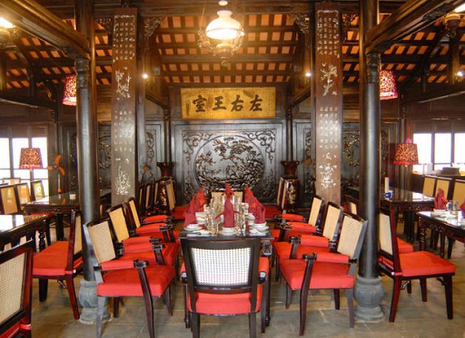 Khu nhà cổ Trúc Lâm Viên