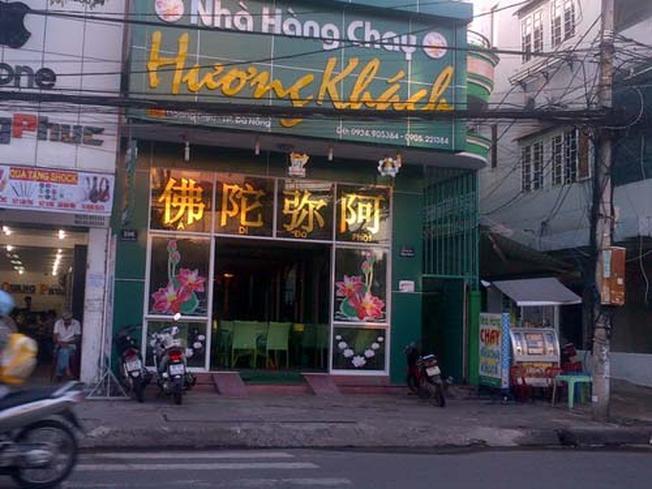 Hương Khách