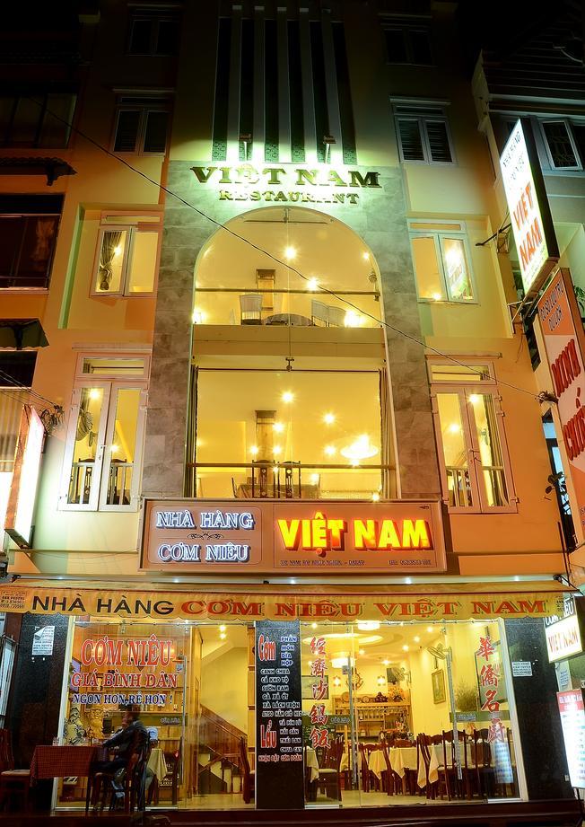 Kiến trúc độc đáo của Nhà hàng Cơm Niêu Việt Nam